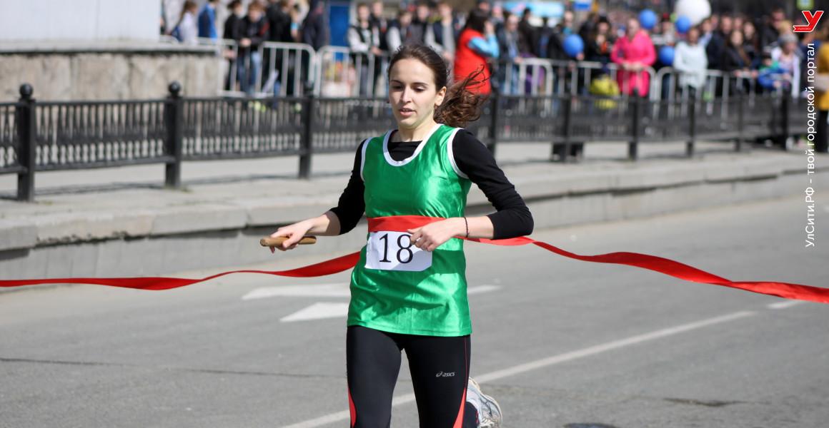 17 апреля во всех районах города Ульяновска пройдут традиционные легкоатлетические эстафеты