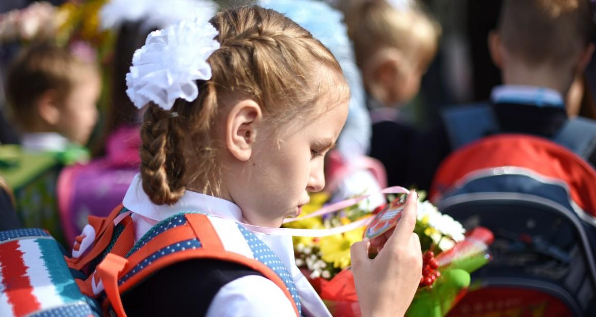 В Ульяновской области стартует приёмная кампания по зачислению детей в первый класс