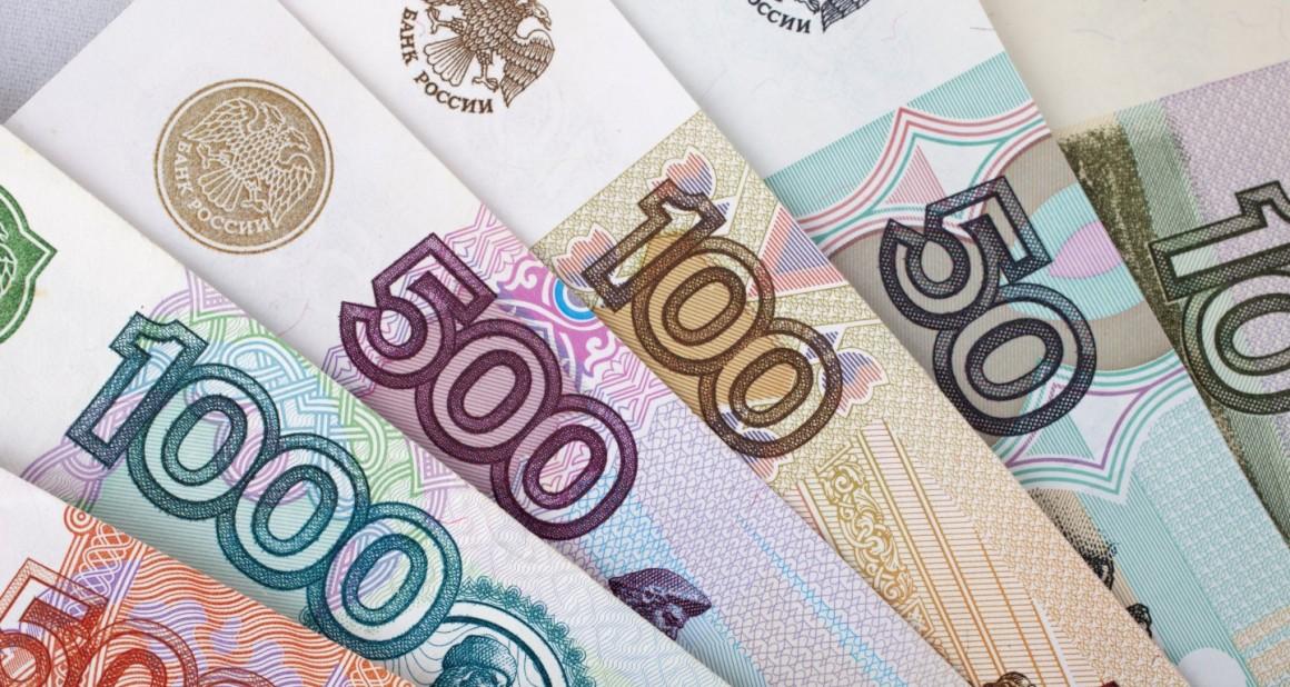 20% НДСв2019 году отберет у россиян500млрд рублей