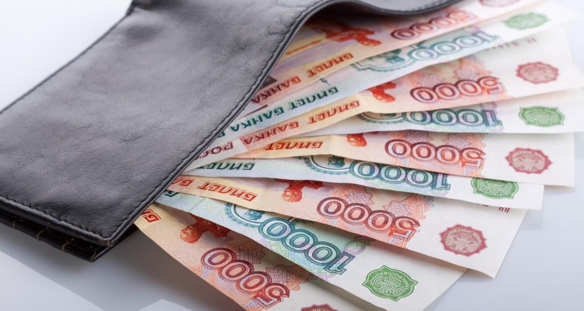 Минтруд РФ решил не поднимать пособие по безработице в 2020 году