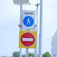 В Ульяновске на четыре дня закроют улицу Куйбышева