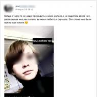 Школьница покончила жизнь самоубийством, бросившись с высотки