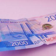 Российские 100 рублей будут модернизированы