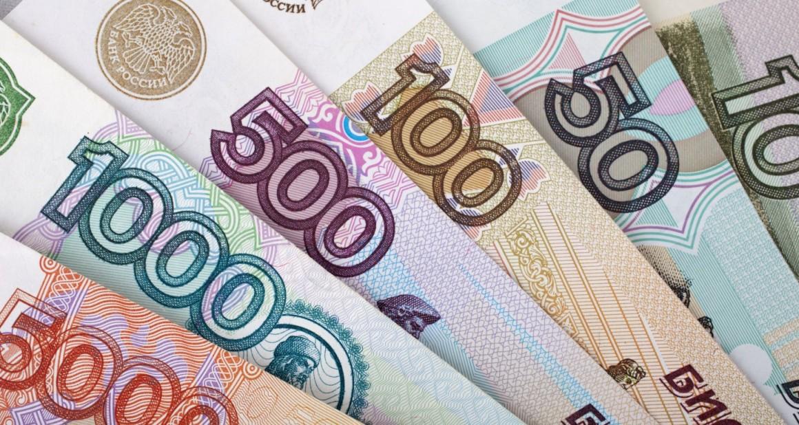 Ульяновская область занимает 3 место по сбору налогов