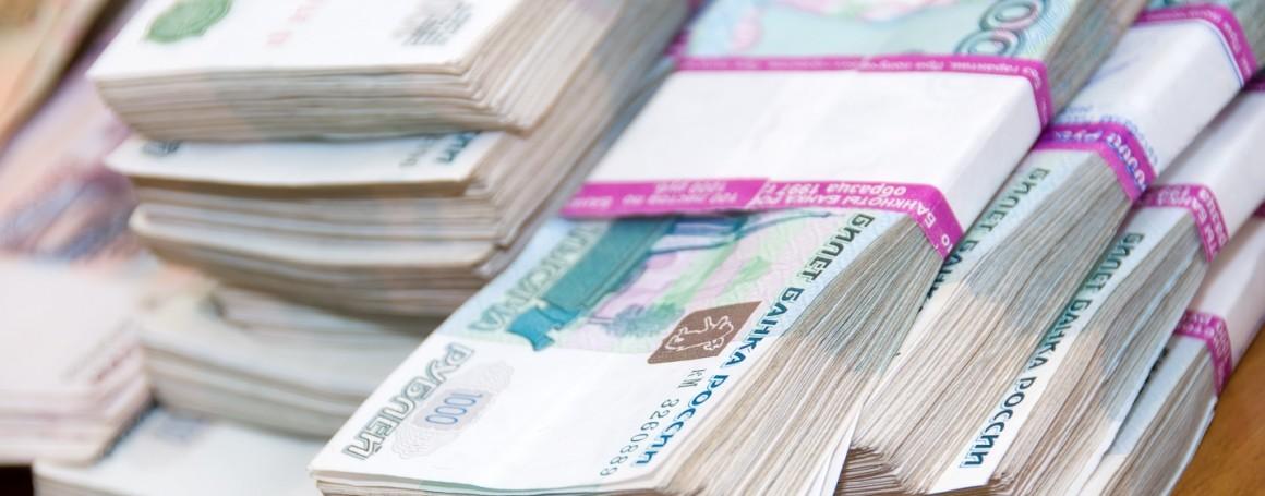 Ульяновцам предлагают 25000 рублей за победу в антикоррупционном конкурсе