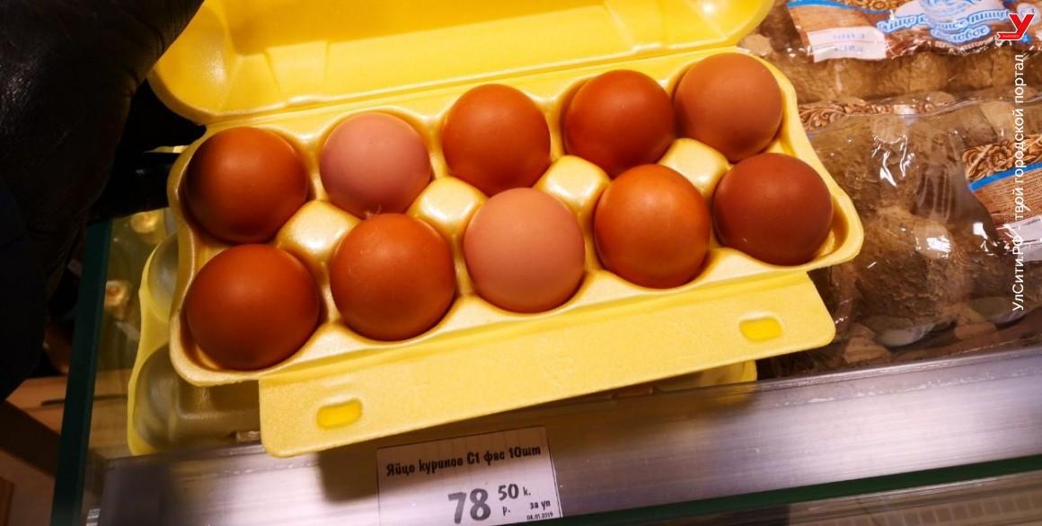 """Яйца """"крадут"""", но не у всех. Ульяновские производители не изменили упаковку"""