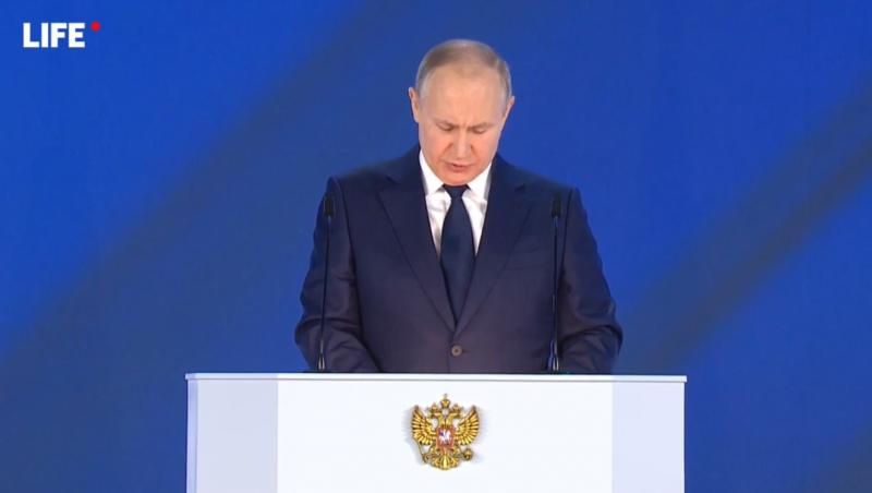 LIVE: Прямая трансляция послания Путина Федеральному Собранию-2021.