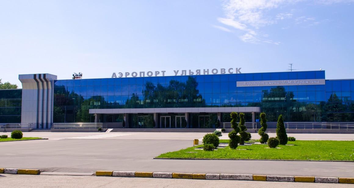Из аэропорта имени Карамзина в Ульяновск пустили специальный автобус
