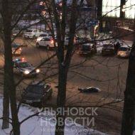 В Ульяновске на ул.Тюленева насмерть сбит человек