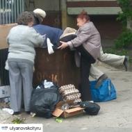 Новый налог введут для официально трудоустроенных россиян