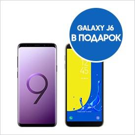 «МегаФон» дарит второй Samsung