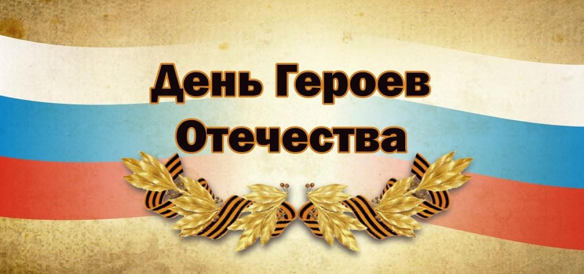 В Ульяновске состоится турнир по мини-футболу памяти Героев