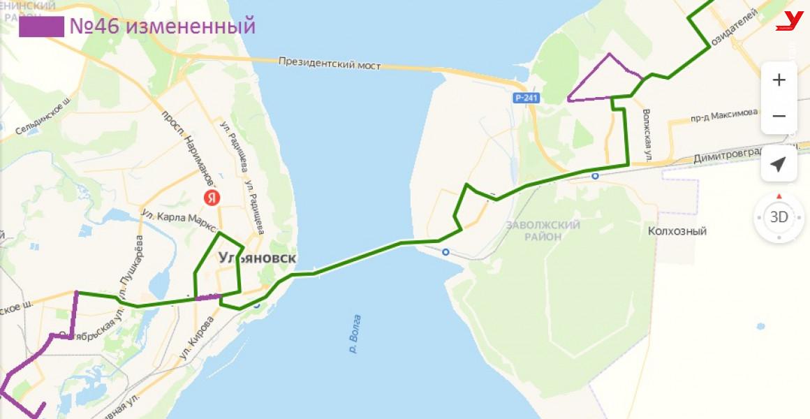 Жители Ульяновска могут внести предложения по схеме автобусного маршрута №46