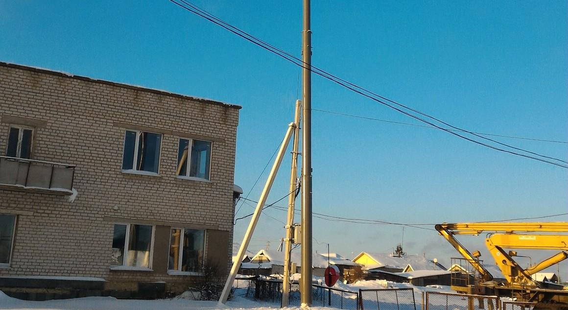 «Ростелеком» придал новый импульс УЦН: сотовая связь с доставкой в сёла