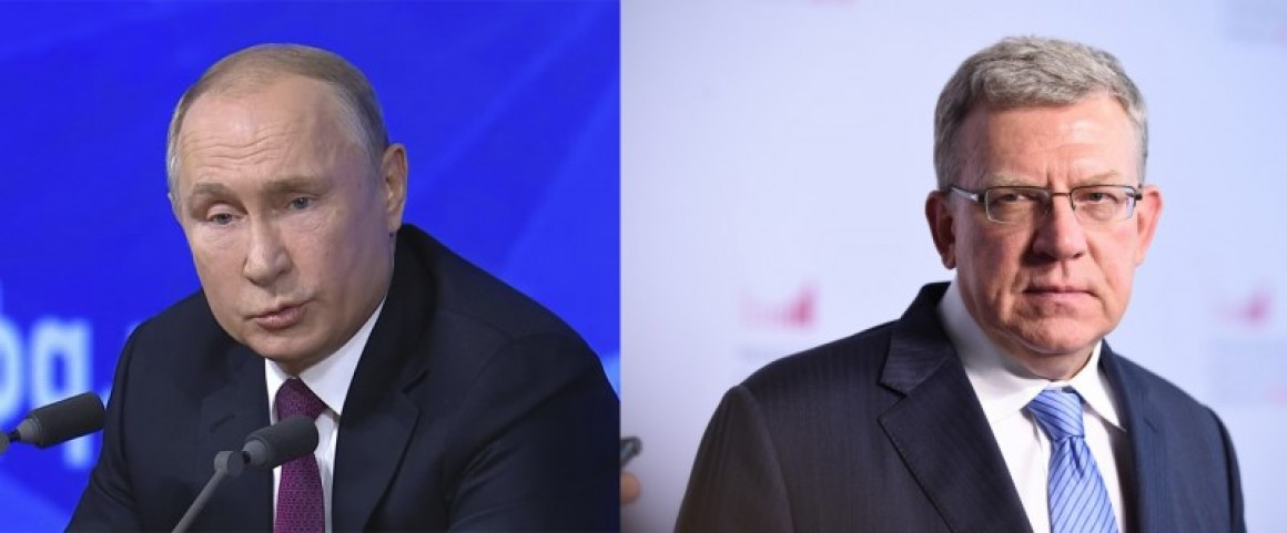 """Путин жестко ответил Кудрину: """"Нечего на зеркало пенять, коли рожа кривая"""""""