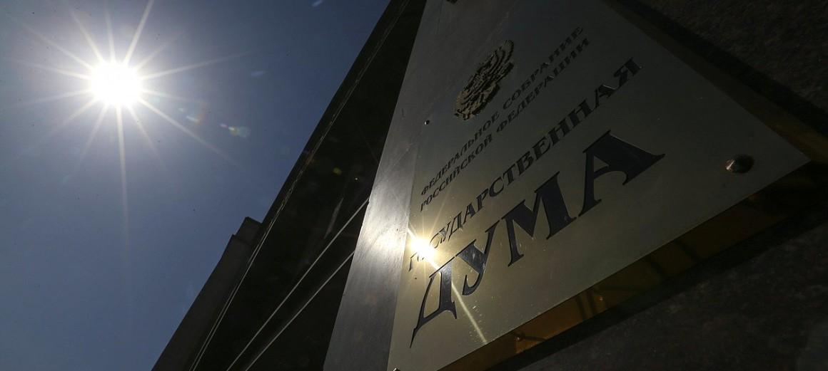 Госдума: малоимущим пенсионерам будут сделаны доплаты