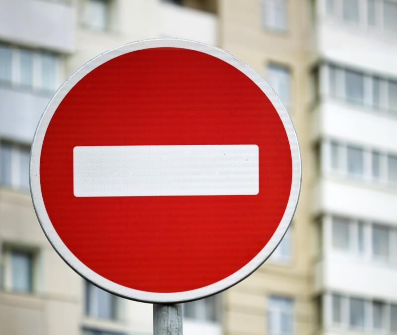 Въезд автомобилей на Театральную площадь закрыт