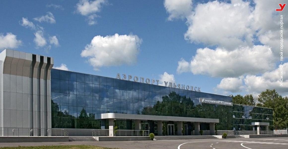 С 1 марта в Ульяновске начнёт работу автобусный маршрут №1 «Аэропорт Баратаевка - Центробанк»