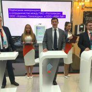 «Ростелеком» внедрит систему быстрого доступа Fast Track для прохода в аэропорты