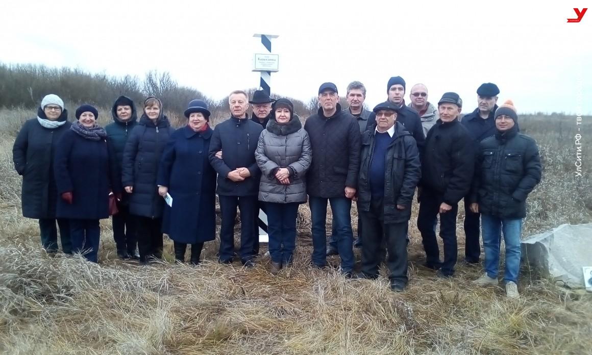 Ульяновцы в память о Николае Карамзине поставили столб