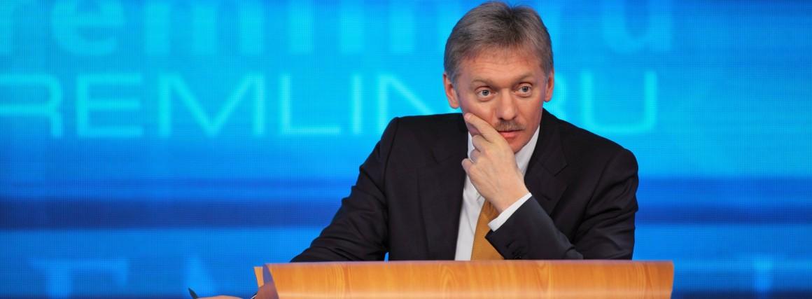 """Песков: """"у нас в стране принято травить чиновников"""""""