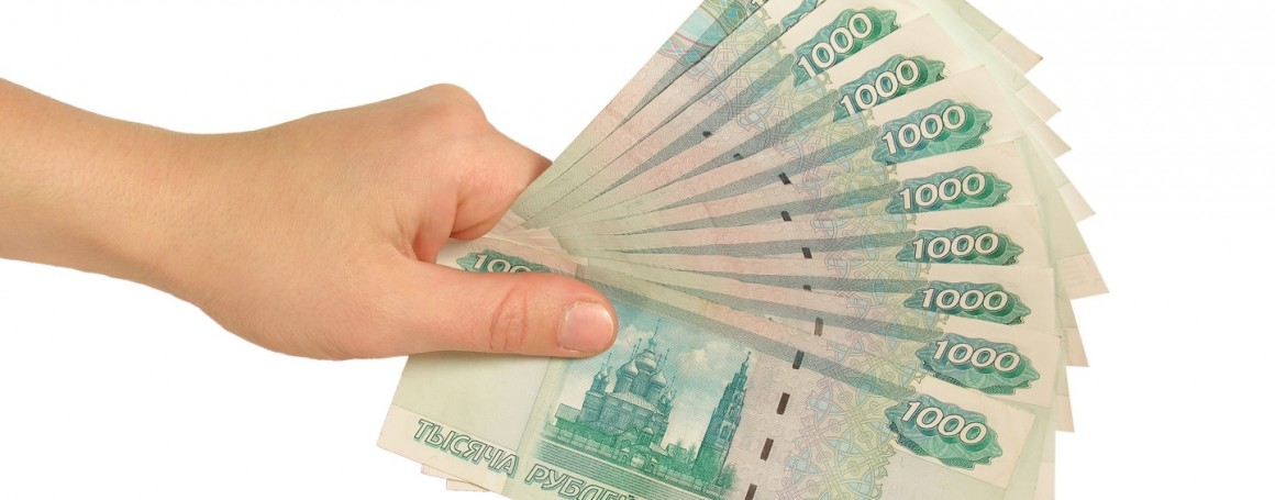 Ульяновцам предлагают сообщать о зарплатах в конвертах