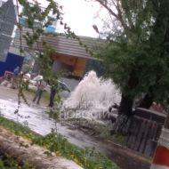 В Ульяновске прорвало трубопровод