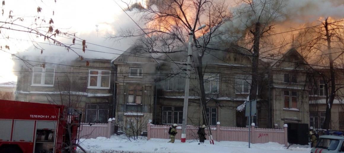 Сгорело историческое здание в центре города