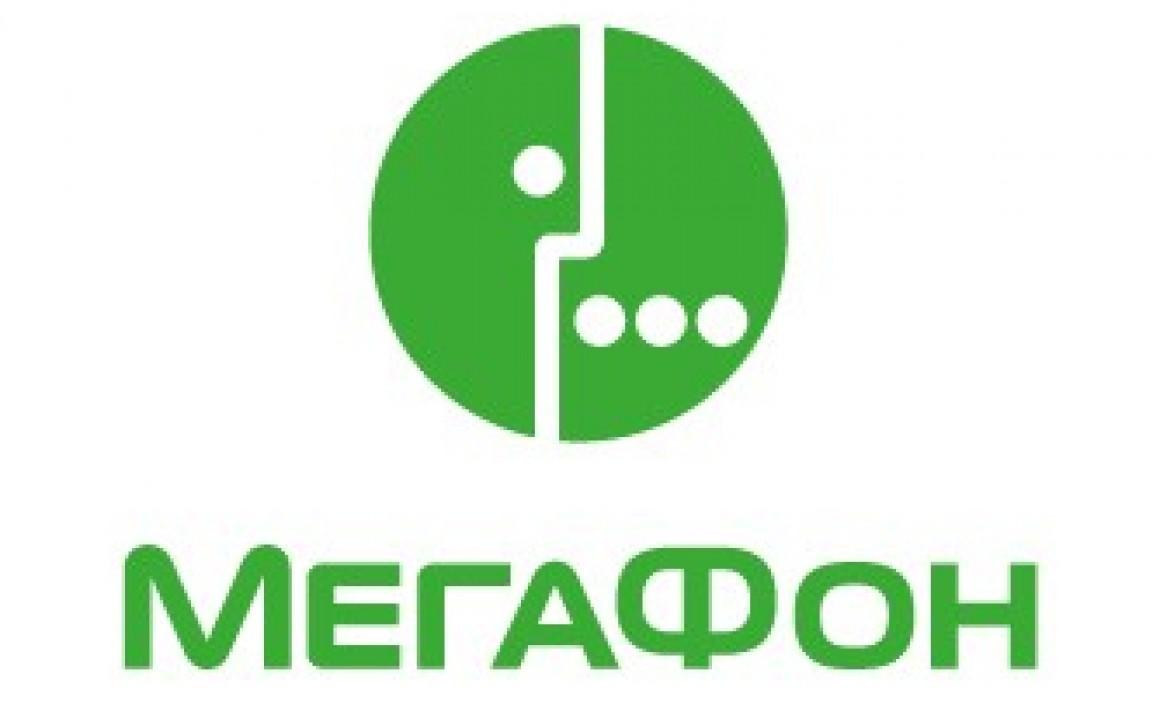 МегаФон представил новый сервис «ВидеоАналитика» для безопасности