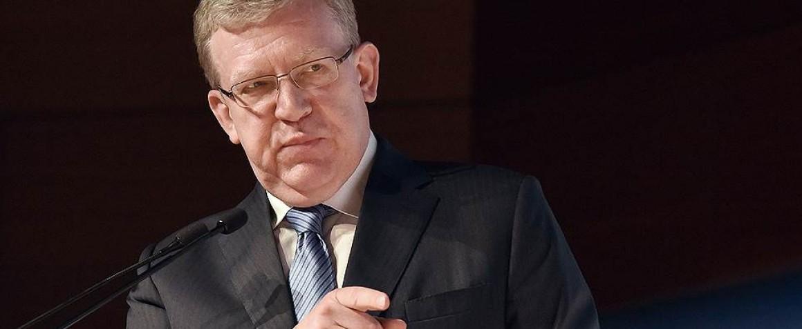 Кудрин: национальные проекты Путина не справятся со своей задачей