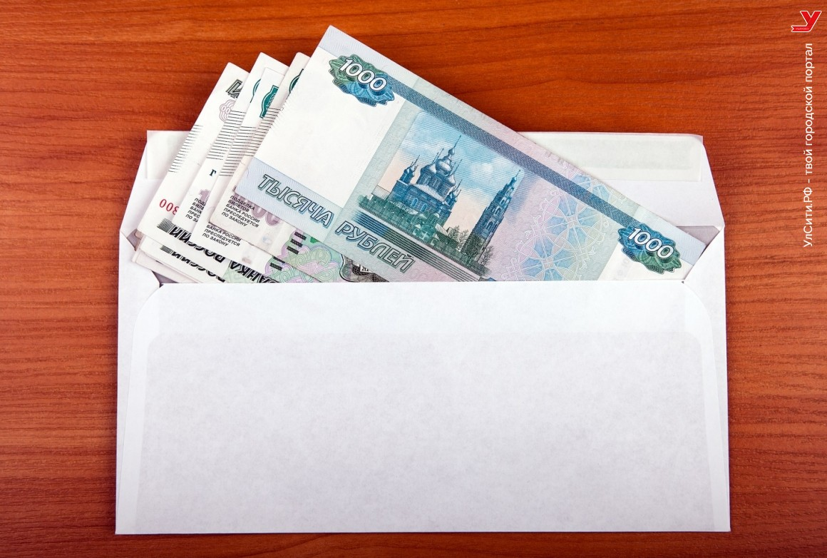 За первого ребенка будут платить по 3000 рублей