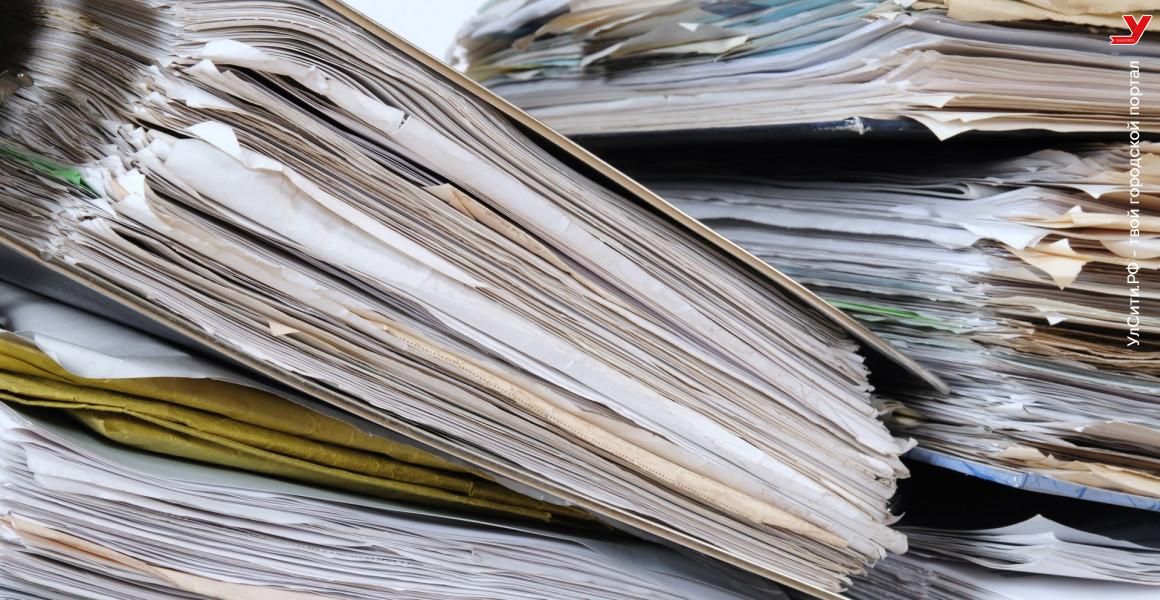 Руководитель «Управление «Ремонтно-Бытовой Сервис» обвиняется в коррупции