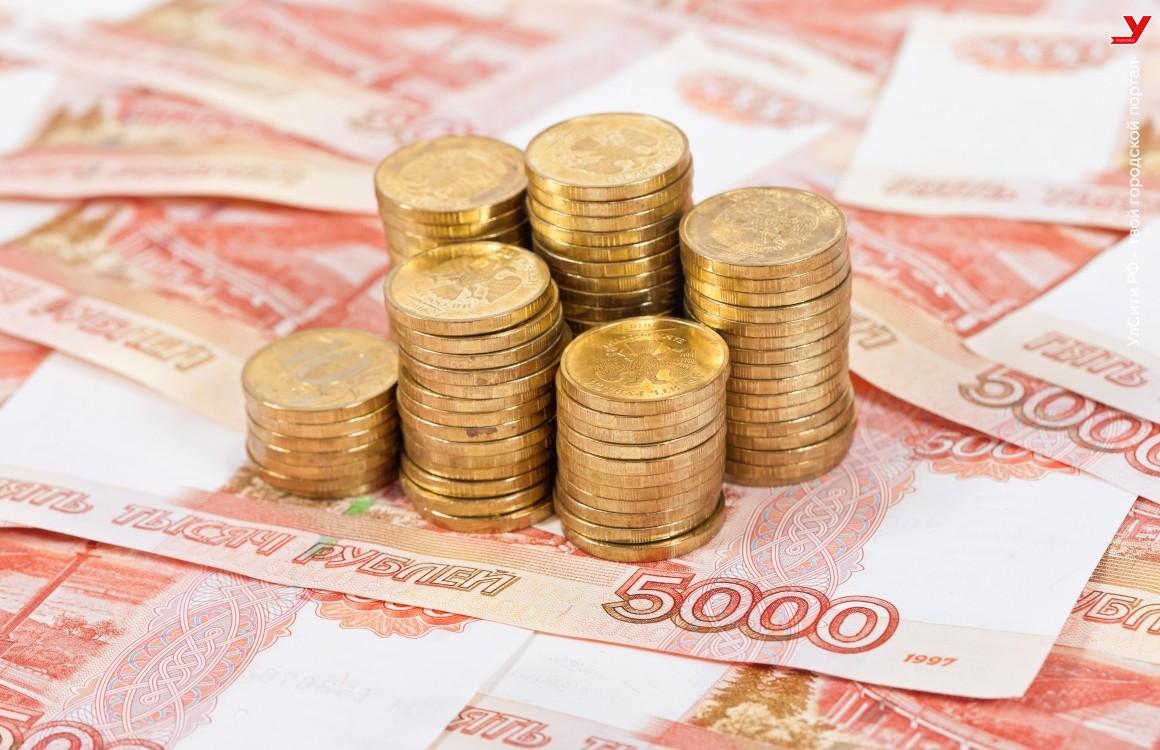 Больше налогов с пенсионеров планирует взимать Госдума