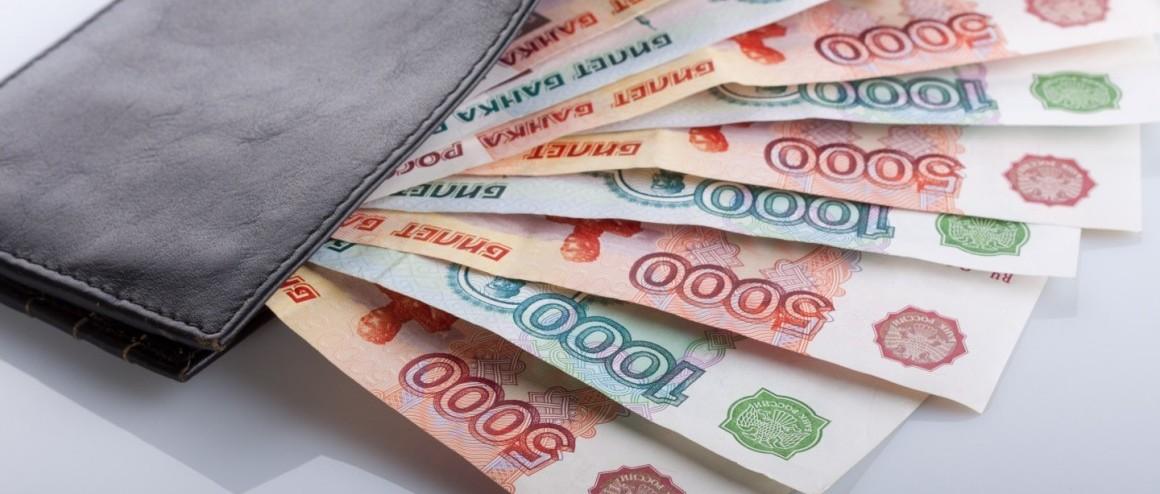 Россиян с маленькой зарплатой могут освободить от уплаты НДФЛ