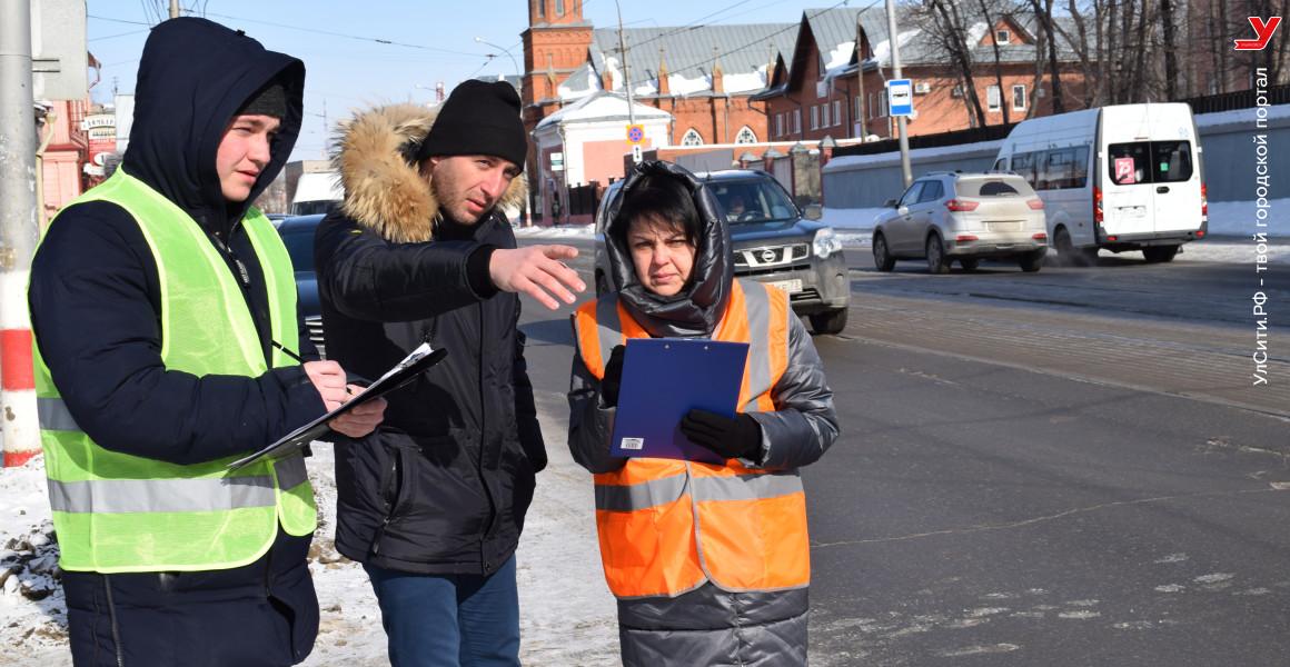Администрация города приступила к весеннему осмотру улично-дорожной сети