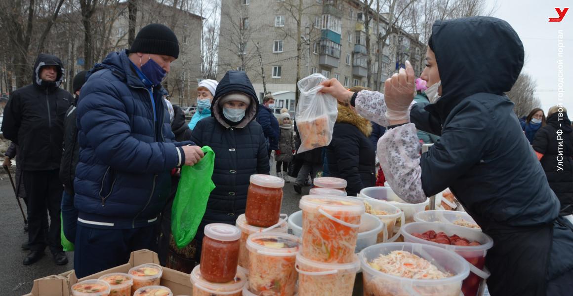 3 апреля в Ленинском районе Ульяновска пройдет сельскохозяйственная ярмарка
