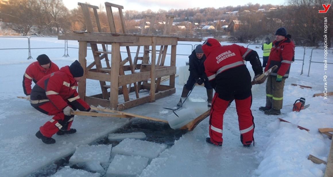 У прорубей на Крещение в Ульяновске будут дежурить медики