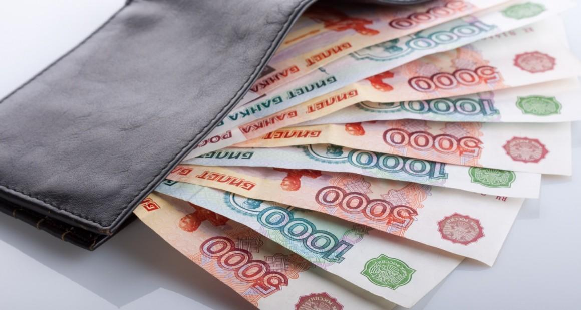 Мошенники пообещали выплатить 1 400 000 рублей за сгоревшие вклады