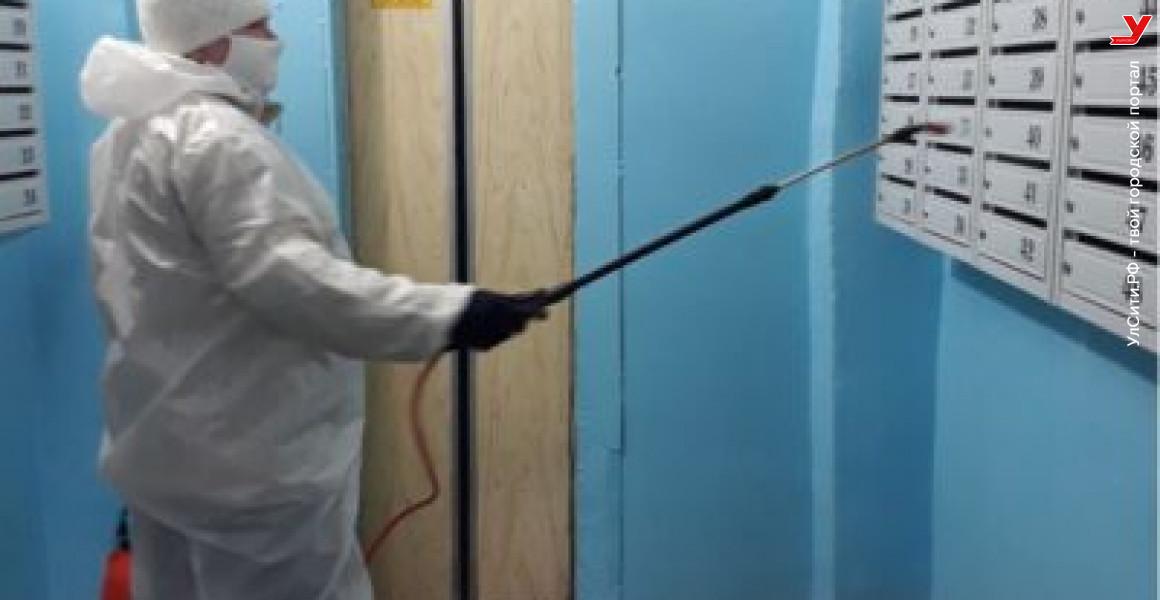 В Ульяновске дезинфекция проведена в 620 многоквартирных домах