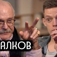 Дудь лицемерно пробивает дорогу к Путину, с ужасом говоря о геях