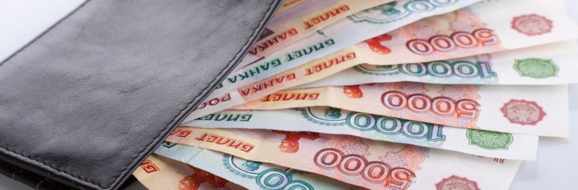 """Новый закон о """"долгах"""": зарплату и аванс будут выдавать по-новому"""