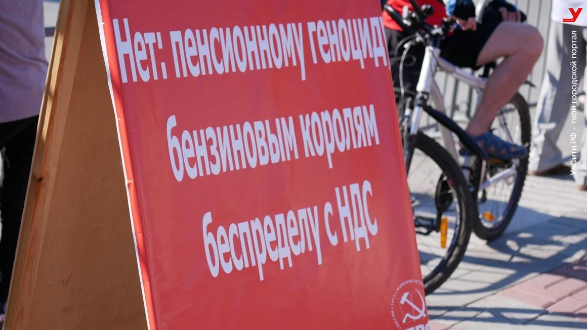 Отменить пенсионную реформу через суд планируют в Госдуме