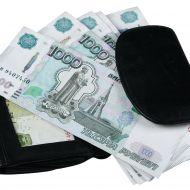 Бедных должников освободят от ответственности по долгам
