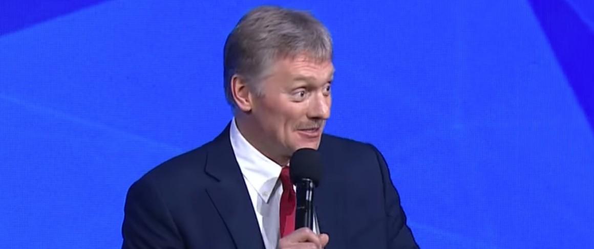 Путин на пресс-конференции пообещал «наказать» Пескова