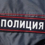 Останки человека найдены в колодце на Московском шоссе в Ульяновске