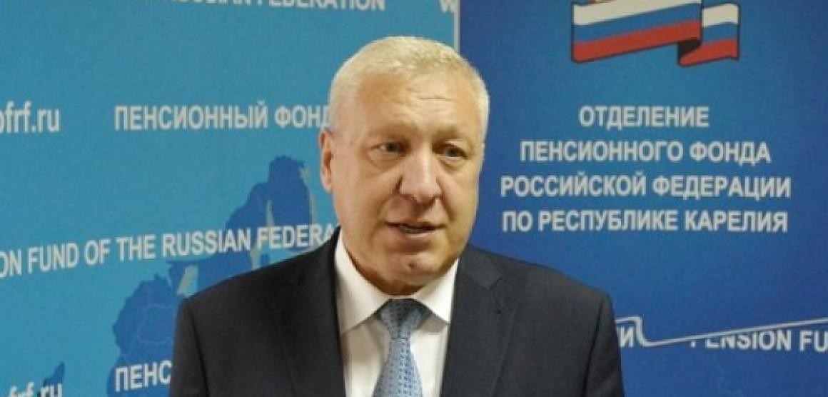 Глава отделения ПФР в Карелии не дожил до пенсии