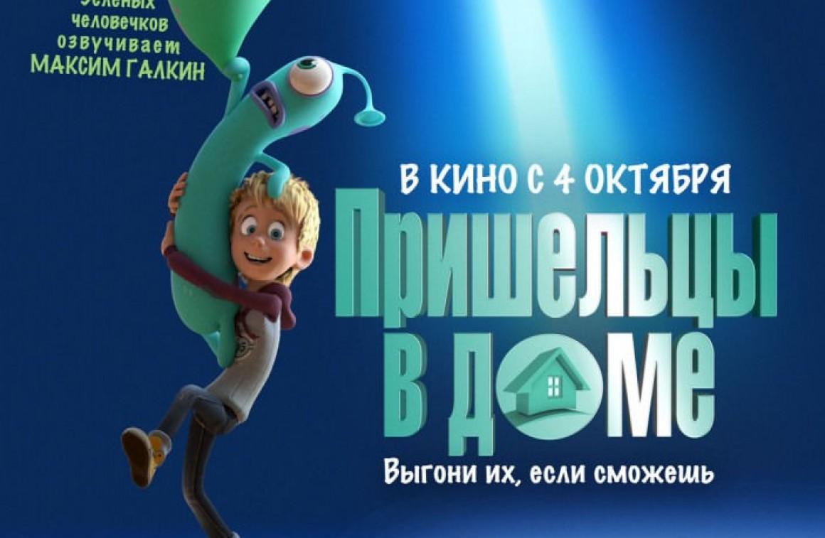 Куда сходить на выходных в Ульяновске