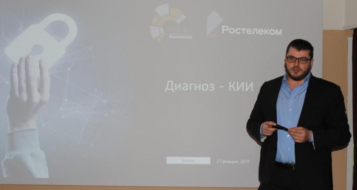 «Ростелеком» предложил ульяновскому деловому сообществу защиту от киберугроз