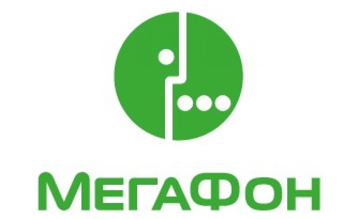 МегаФон увеличил интернет-трафик на 27 процентов в I квартале 2019 года