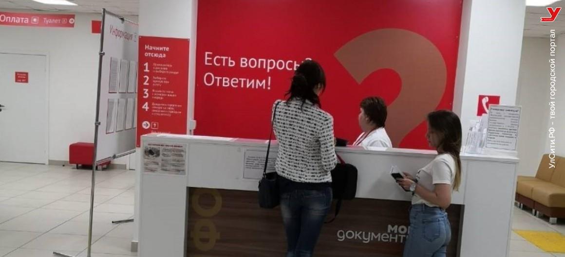 Многодетные семьи Ульяновской области могут получить меры социальной поддержки